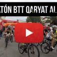 Resumen de la tercera edición de la Qaryat Al Kantar, última prueba del circuito provincial de maratón de Granada disputada en Quéntar el 27 de septiembre de 2014 con triunfos […]
