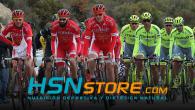 La cuarta jornada de esta Vuelta a Andalucía discurrirá entre La Campana y Sevilla con un recorrido de 178,5 kilómetros.